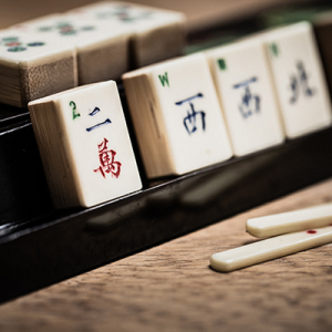 International Mahjong Day